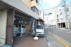 東京メトロ南北線・西ケ原駅周辺の様子。(2015-11-12,共用部,ENVIRONMENT,1F)