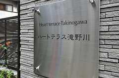 シェアハウスのサイン。(2010-10-18,共用部,OTHER,1F)