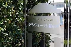 シェアハウスのサイン。(2014-04-23,共用部,OTHER,1F)