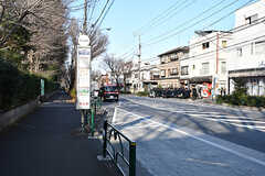 最寄りのバス停の様子。(2017-01-19,共用部,ENVIRONMENT,1F)