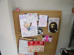 コミュニケーション・ボードの様子。(2008-02-08,共用部,OTHER,1F)