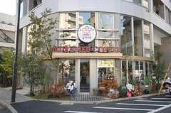 1Fにはカフェ「KURUMED COFFEE」が入っています。(2008-10-03,共用部,OTHER,1F)