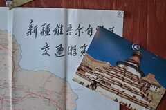 新疆ウイグル自治区も。(2013-03-08,周辺環境,ENTRANCE,1F)