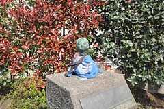 近所の公園の様子3。(2009-04-08,共用部,ENVIRONMENT,1F)