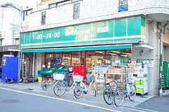 徒歩3分のスーパーの様子。 ※事業者様提供素材(2014-01-13,共用部,ENVIRONMENT,1F)
