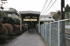 京王井の頭線・駒場東大前駅の様子。(2014-03-31,共用部,ENVIRONMENT,1F)