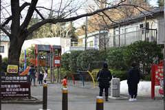 駅の近くには公園があります。(2018-02-09,共用部,ENVIRONMENT,1F)