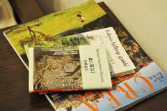 入居者さんは、こんな本を読んでいます。(2010-07-22,共用部,PARTY,4F)