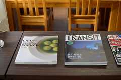 健康にまつわる雑誌が豊富に用意されています。(2013-12-17,共用部,OTHER,2F)