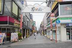 駅前の商店街。活気があります。(2014-09-10,共用部,ENVIRONMENT,1F)