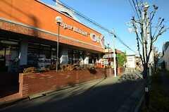 シェアハウスに向かう途中にあるスーパー。(2015-12-18,共用部,ENVIRONMENT,1F)