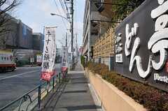 西武新宿線・上石神井駅からシェアハウスへ向かう道の様子。(2011-03-25,共用部,ENVIRONMENT,1F)