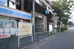 最寄りの各線・平和台駅の様子。(2013-09-02,共用部,ENVIRONMENT,1F)