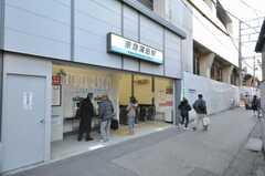 京急蒲田駅の様子。(2010-02-05,共用部,ENVIRONMENT,1F)