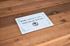 土足禁止のサイン。(2018-01-10,共用部,OTHER,1F)