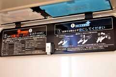 換気扇は水タンクを設置すると、自動洗浄されます。(2015-07-29,共用部,KITCHEN,2F)