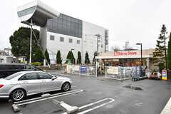 駅前のスーパーの様子。(2017-02-23,共用部,ENVIRONMENT,1F)