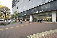 各線・蒲田駅の様子。(2014-12-16,共用部,ENVIRONMENT,1F)