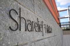 シェアハウスのサイン。(2012-03-14,共用部,OTHER,1F)