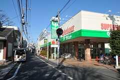 最寄りのスーパー。(2012-01-06,共用部,ENVIRONMENT,1F)