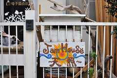 シェアハウスのサイン。塀の奥にはポストがあります。(2012-09-03,周辺環境,ENTRANCE,1F)