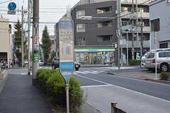 徒歩1分ほどの場所に渋谷や中目黒へアクセスできるバス停があります。(2016-10-31,共用部,ENVIRONMENT,1F)
