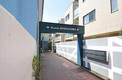 シェアハウスのゲートには大きなサインがあります。(2011-04-14,周辺環境,ENTRANCE,1F)