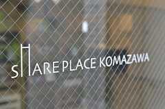 シェアハウスのサイン。(2013-03-01,共用部,OTHER,2F)