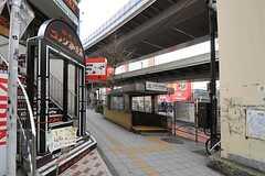 各線・三軒茶屋駅の様子。(2014-01-16,共用部,ENVIRONMENT,1F)