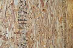壁は集成材。(103号室)(2013-08-27,専有部,ROOM,1F)