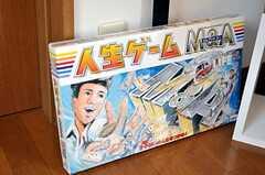 発売直後に販売中止となった人生ゲーム。(2010-02-16,共用部,OTHER,3F)