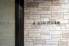 シェアハウスのサイン。(2010-12-28,周辺環境,ENTRANCE,1F)