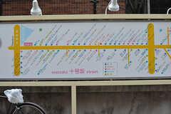 駅からの道のりはほとんど商店街です。(2016-09-28,共用部,ENVIRONMENT,1F)