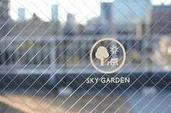 SKY GARDEN。(2014-03-11,共用部,OTHER,5F)