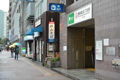 都営大江戸線・西新宿五丁目駅の様子。(2020-10-08,共用部,ENVIRONMENT,1F)