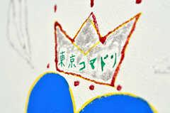 東京コマドリのサインも。(2009-12-08,共用部,OTHER,3F)