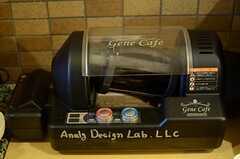 コーヒーを焙煎する機械。(2012-11-27,共用部,LIVINGROOM,1F)