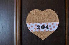 ハートのサイン。(204号室)(2013-04-15,専有部,ROOM,2F)