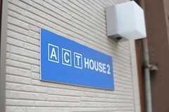 シェアハウスのサイン。(2014-07-03,周辺環境,ENTRANCE,1F)