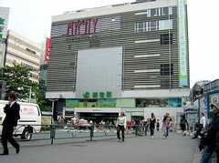 JR新宿駅(2005-06-03,共用部,ENVIRONMENT,)