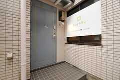 ギャラリーの入り口の様子。(2014-03-26,共用部,OTHER,1F)