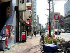 東京メトロ丸ノ内線四谷三丁目駅からシェアハウスへ向かう道の様子。(2007-01-22,共用部,ENVIRONMENT,1F)