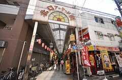 JR中央線阿佐ヶ谷駅からシェアハウスへ向かう道の様子。(2009-10-13,共用部,ENVIRONMENT,1F)