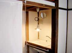 洗面台の様子。(203号室)(2007-09-04,専有部,ROOM,2F)