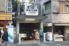 東京メトロ丸の内線・新高円寺駅の様子。(2016-01-05,共用部,ENVIRONMENT,1F)