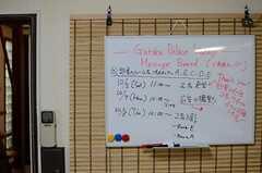 コミュニケーションボードの様子。(A棟)(2013-10-07,共用部,KITCHEN,1F)
