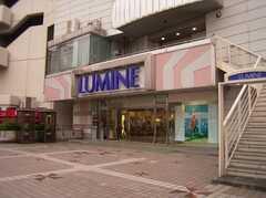 荻窪駅(西口)のルミネ(2005-07-14,共用部,ENVIRONMENT,1F)