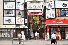 各線・西荻窪駅周辺の様子2。商店街があります。(2018-10-03,共用部,ENVIRONMENT,1F)