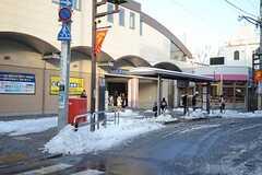 西武新宿線・下井草駅の様子。(2013-01-15,共用部,ENVIRONMENT,1F)