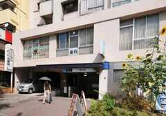 東京メトロ丸ノ内線・東高円寺駅の様子。(2010-09-14,共用部,OTHER,1F)